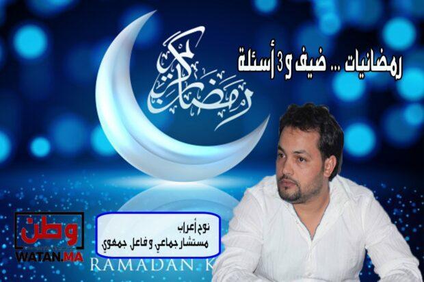 نوح اعراب … مستشار جماعي ورئيس جمعية ارباب المقاهي