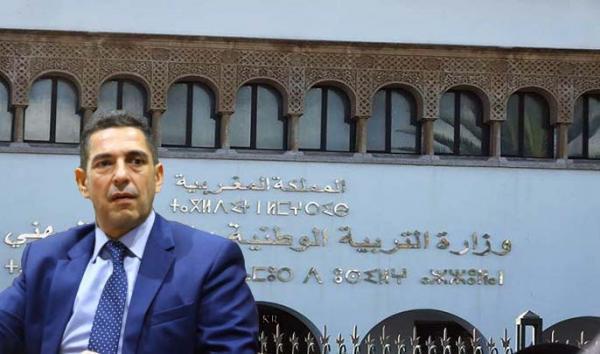 وزارة التعليم تكشف عن مواعيد مباريات ملحقي الاقتصاد وأطر الدعم التربوي و الاجتماعي