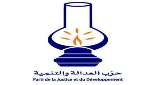 تزنيت.. PJD وجان يدعو السلطات بفتح تحقيق في مخالفات قانونية للتسجيل في اللوائح الانتخابية