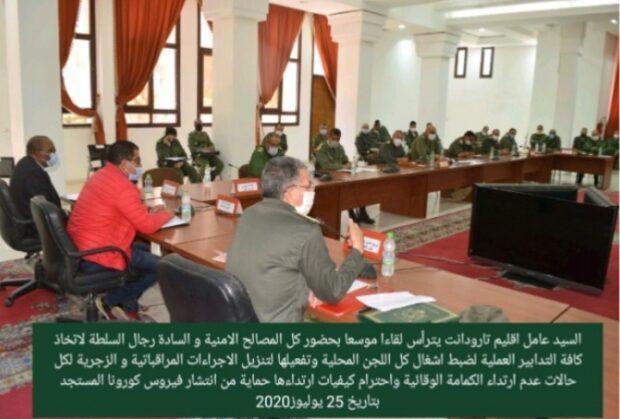 تارودانت : حملة تحسيسية موسعة لتنزيل إجبارية إرتداء الكمامات بقيادة الحسين أمزال عامل الإقليم