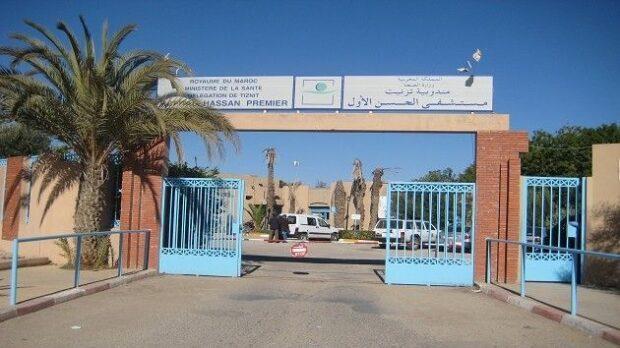 الوضعية الوبائية لفيروس كورونا الى غاية اليوم الاربعاء بمدينة تيزنيت