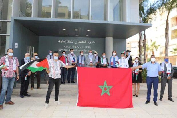 رفاق محمد نبيل بنعبدالله ينظمون وقفة تضامنية مع الشعب الفلسطيني