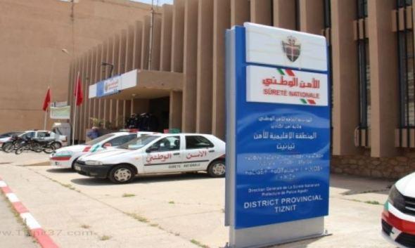 اعتقال شخصين بسبب تزوير محرر رسمي واستعماله بتزنيت