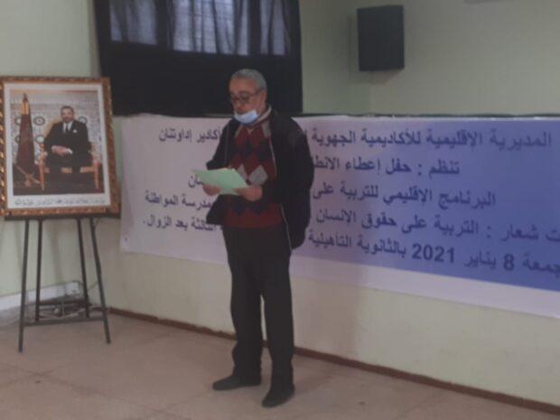 أكادير…انطلاق فعاليات الشطر الأول من البرنامج الاقليمي للتربية على المواطنة وحقوق الانسان