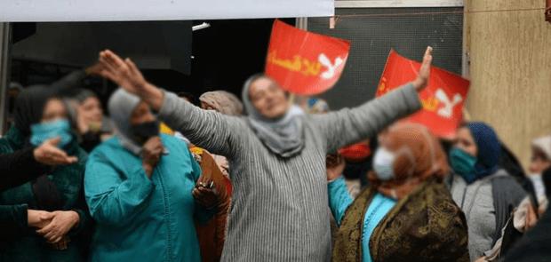 السلطات المحلية تمنع وقفة احتجاجية لأرباب الحمامات