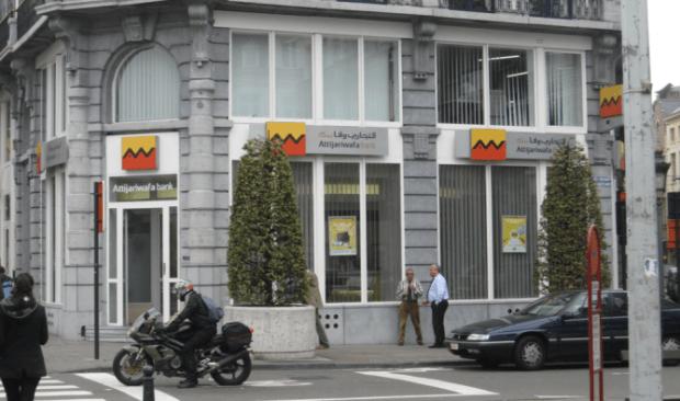بسبب غياب الشفافية و ضعف مكافحة غسيل الأموال السلطات الفرنسية تغرم احدى البنوك المغربية!