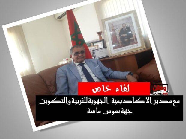 محمد جاي المنصوري … مدير الأكاديمية الجهوية للتربية والتكوين لجهة سوس ماسة