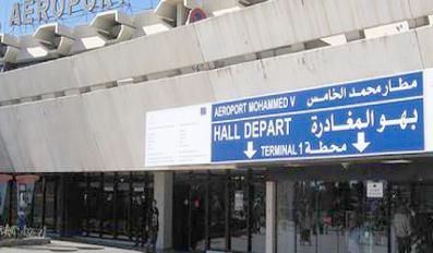 السلطات المغربية تمنع مسؤولين جدد من مغادرة من التراب الوطني