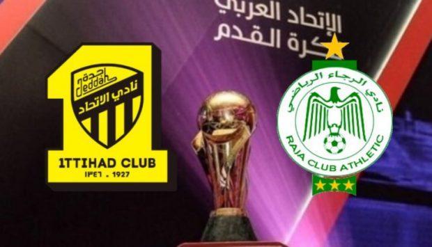الرباط يحتضن نهائي كاس محمد السادس للأندية بين الرجاء واتحاد جدة