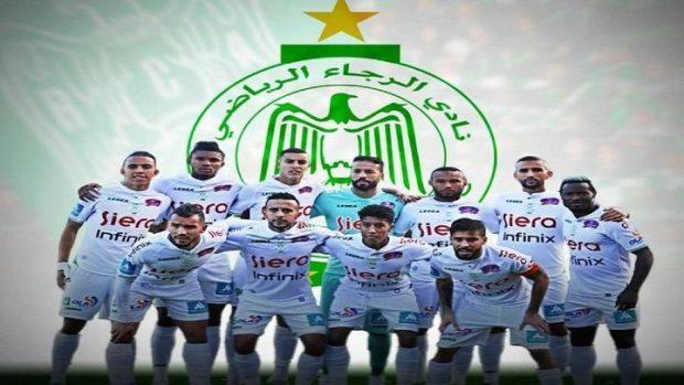 نادي الرجاء البيضاوي بصدد توقيع أكبر صفقة إستشهار في تاريخه