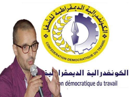 سعيد رحيم : النقابات أمام فرصة المصالحة مع الممارسة النقابية