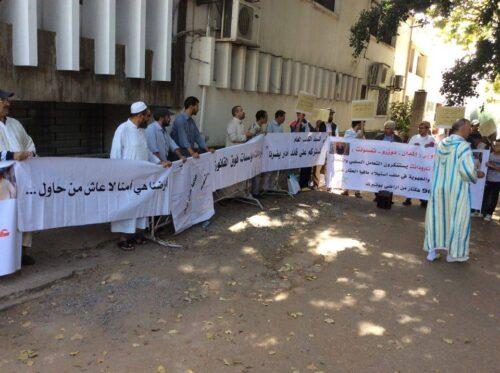 ضحايا مافيا العقار بايغرم اقليم تارودانت يحتجون امام مقر وزارة الداخلية (الصور)