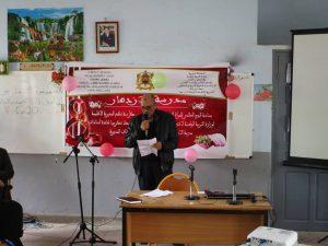 مدرسة الإزدهار العمومية تحتفي بأستاذاتها في عيد المرأة العالمي