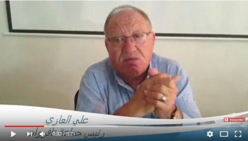 علي غازي ….دينامية مجالية ببلدية تافروات