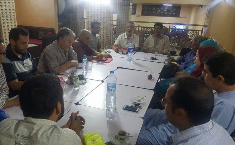إجتماع المكتب الإقليمي للنقابة الوطنية للصحة المنظوي تحت لواء الكدش(CDT)