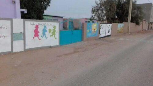 تلاميذ مدرسة ابن سيناء ضواحي تيزنيت يعتزمون مقاطعة الدراسة لهذا السبب