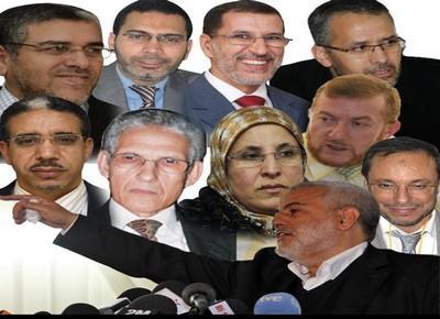 سابقة : صراع داخلي بحزب العدالة والتنمية حول الحقائب الوزارية